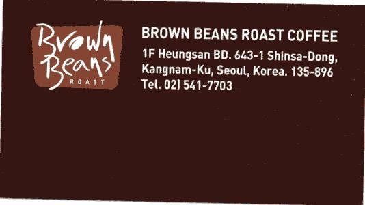 Upload:BrownBeans.JPG