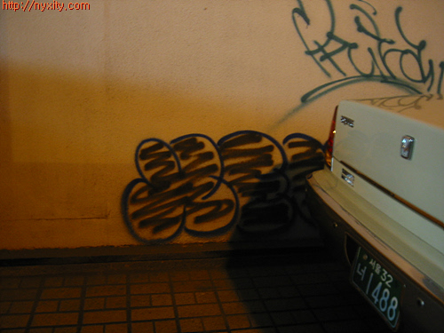 Upload:Graffity23.jpg