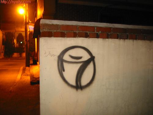 Upload:Graffity24.jpg