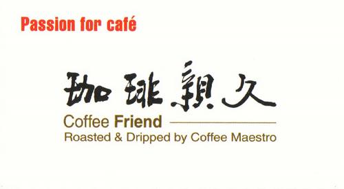 Upload:coffeefreind-1.jpg