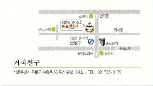 Upload:coffeefreind-2.jpg