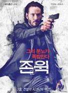 Upload:johnwick.jpg