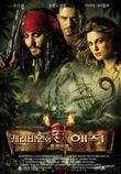 Upload:pirates2.jpg