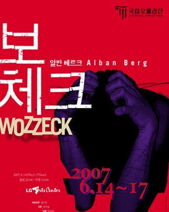 Upload:wozzeck.JPG
