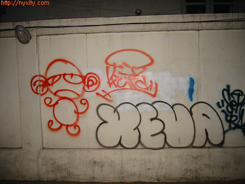 Upload:Graffity20.jpg