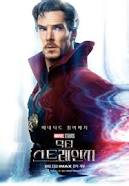 Upload:drstrange.jpg