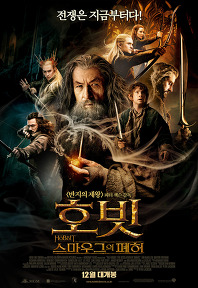 Upload:hobbit2.jpg