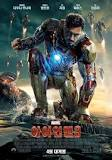 Upload:ironman3.jpg