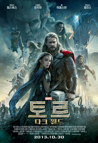 Upload:thordarkworld.jpg