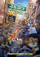 Upload:zootopia.jpg